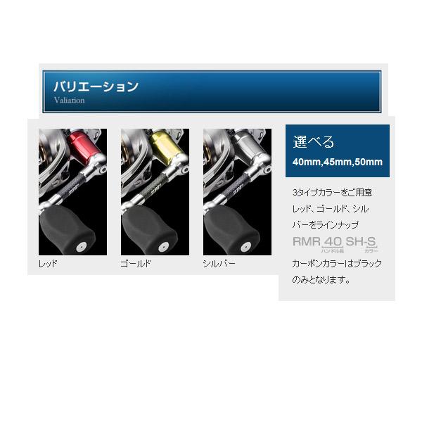 供ZPI旋压方向盘RMR系列RMR 45-SHC-R红45mm Shimano使用