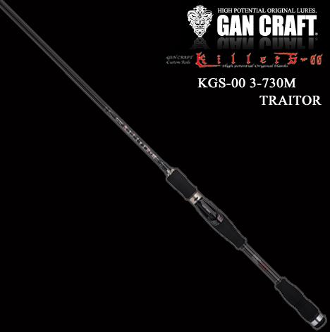 ガンクラフト(GANCRAFT) キラーズ 00 トレイター(killers-00 TRAITOR) KG-00 3-730M 【大型商品】