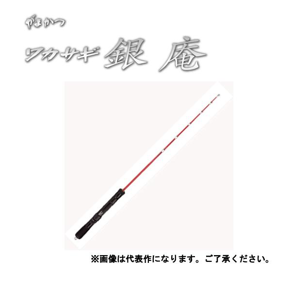がまかつ ワカサギ 銀庵 1号 45cm 【お取り寄せ対応商品】