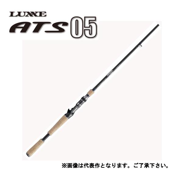 がまかつ ラグゼ(LUXXE) ATS05 B76MH ベイトキャスティングモデル 【大型商品】【お取り寄せ対応商品】