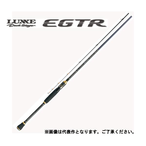 がまかつ ラグゼ(LUXXE) デッキステージ EGTR B62MH-solid.F 【お取り寄せ対応商品】【大型商品】