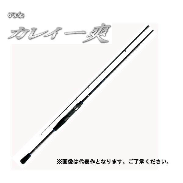がまかつ がま船 カレイ一爽 MH 1.6m 【お取り寄せ対応商品】【大型商品】