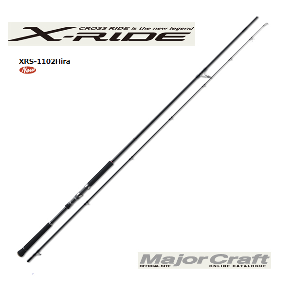 Major craft (Craft Major) crossride XRS-1102Hira