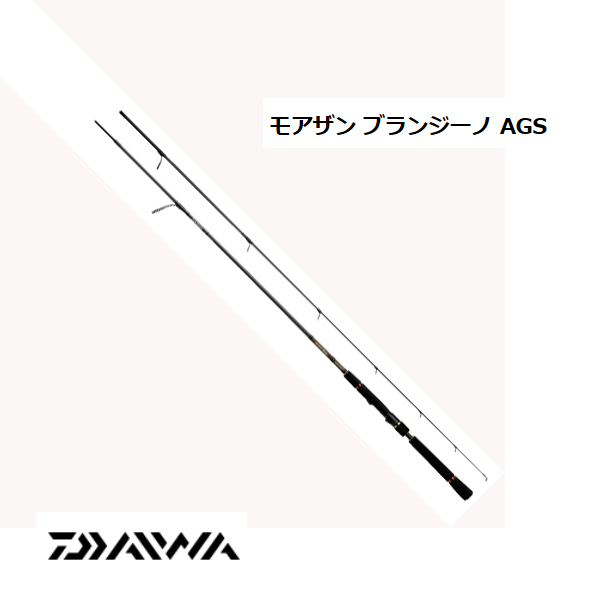 Daiwa (DAIWA) morazan branzino AGS 87LML