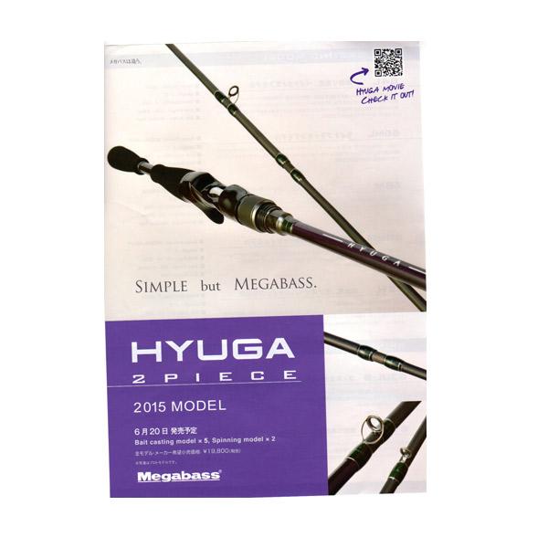 メガバス ヒューガ(HYUGA) 66ML 2ピースモデル【大型商品】