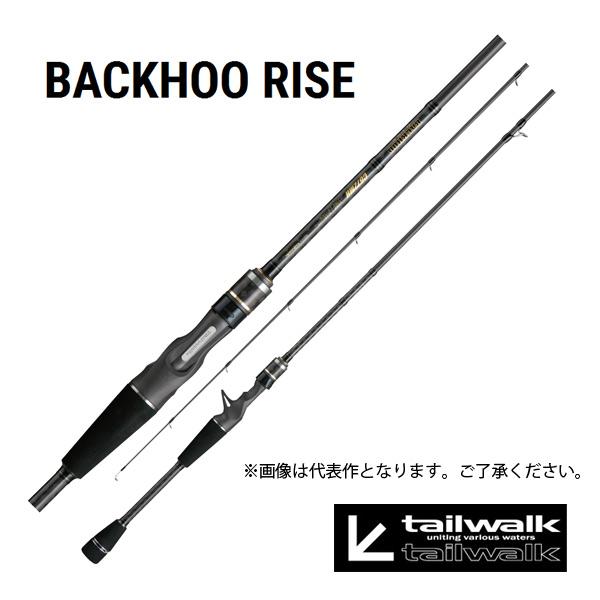 テイルウォーク(tailwalk) バクフーライズ S672ML【大型商品】