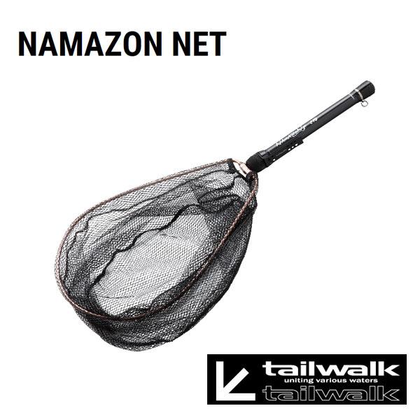 テイルウォーク(tailwalk) ナマゾン ネット(NAMAZON NET) 210【メール便NG】