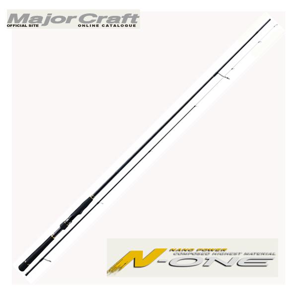 メジャークラフト(Major Craft) エヌワン(N-ONE) NSS-892ST ソリッドティップモデル 【お取り寄せ対応商品】【大型商品】