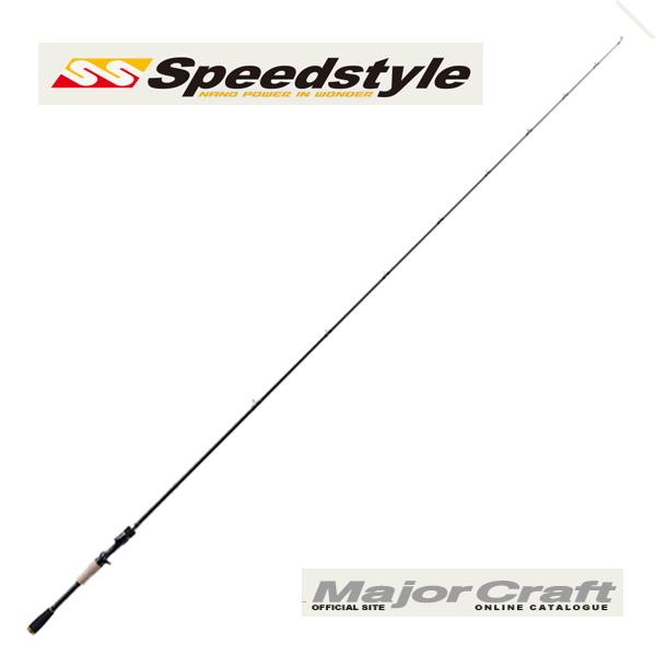 メジャークラフト(Major Craft) スピードスタイル SSC-70H 1ピースモデル【大型商品】