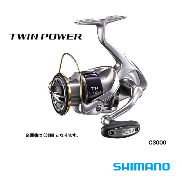 15 禧玛诺 (SHIMANO) 进气口 1000 PGS