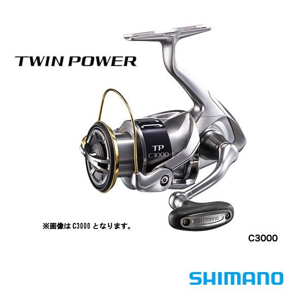15 (SHIMANO) Shimano twinpower 1000 PGS