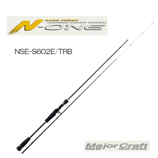 メジャークラフト エヌワン NSE-S602E/TRB【大型商品】