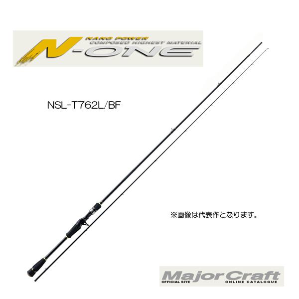 日本初の メジャークラフト エヌワン NSL-T762L/BF【大型商品】, 人差し指通販:45635d88 --- totem-info.com