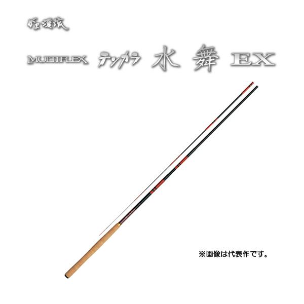 がまかつ がま渓流 マルチフレックス テンカラ水舞EX 4.5m【お取り寄せ商品】【大型商品】