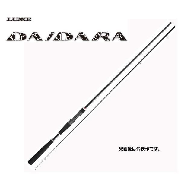 がまかつ ラグゼ ダイダラ S94H【お取り寄せ商品】【大型商品】