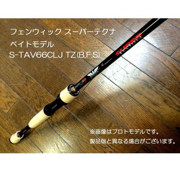 ティムコ フェンウィック スーパーテクナ S-TAV66CL J ベイトフィネススペシャル 【大型商品】