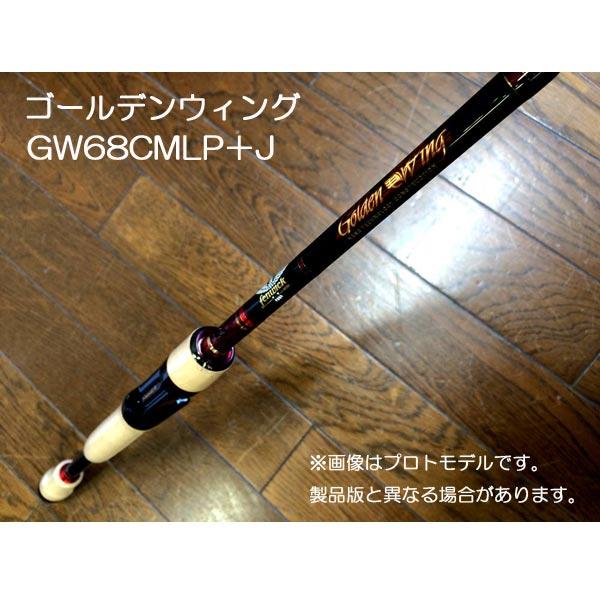 ティムコ フェンウィック ゴールデンウィング GW68CMLP+J 【大型商品】