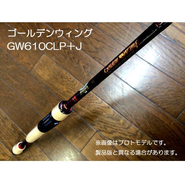 ティムコ フェンウィック ゴールデンウィング GW610CLP+J ベイトフィネススペシャル 【大型商品】