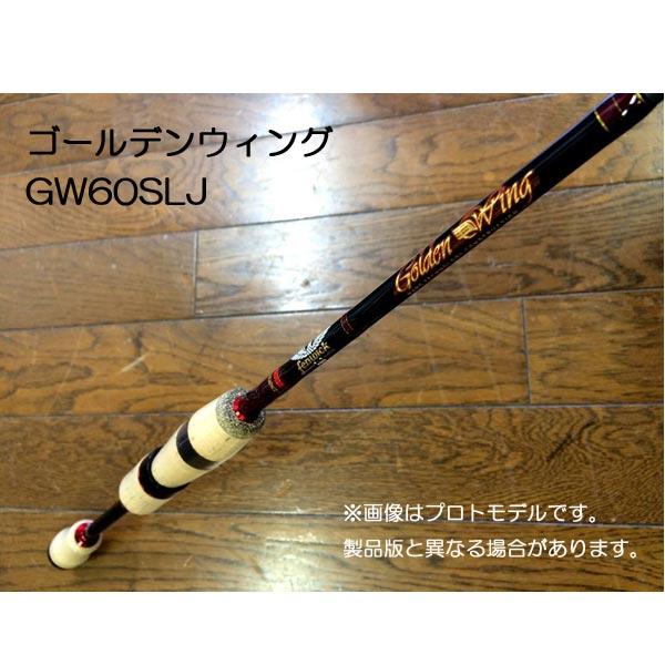 ティムコ フェンウィック ゴールデンウィング GW60SLJ 【大型商品】