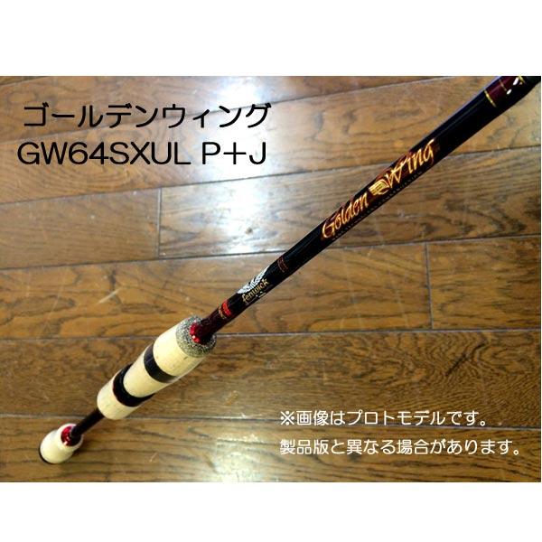 ティムコ フェンウィック ゴールデンウィング GW64SXUL P+J 【大型商品】