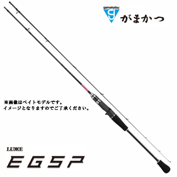 がまかつ ラグゼ EG-SP S60MH-solid.F 【お取り寄せ商品】【大型商品】