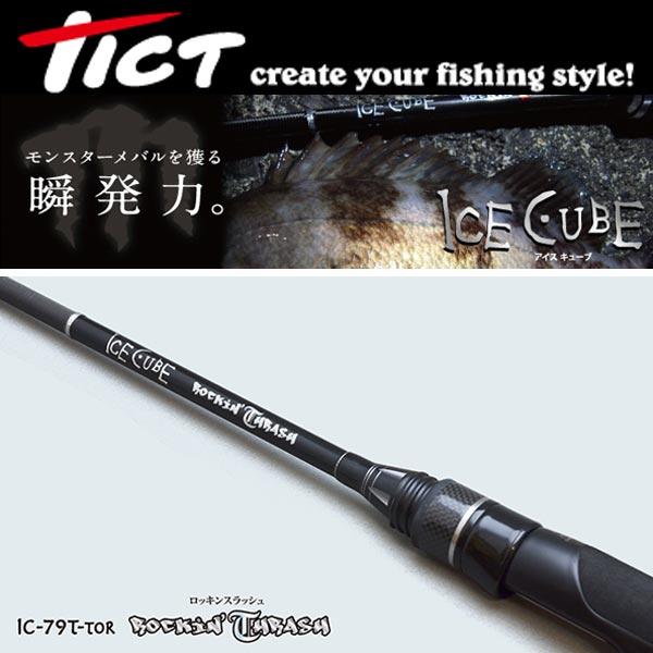 TIC t 冰多维数据集 IC 79T TOR 摇滚削减 < 12 个月后发布和预订您的产品 >
