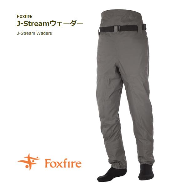 ティムコ フォックスファイヤー J-Streamウェダー チャコール【お取り寄せ商品】