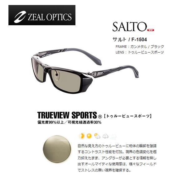 ジール エンゾオルタ F1504 ZEAL【送料無料!】