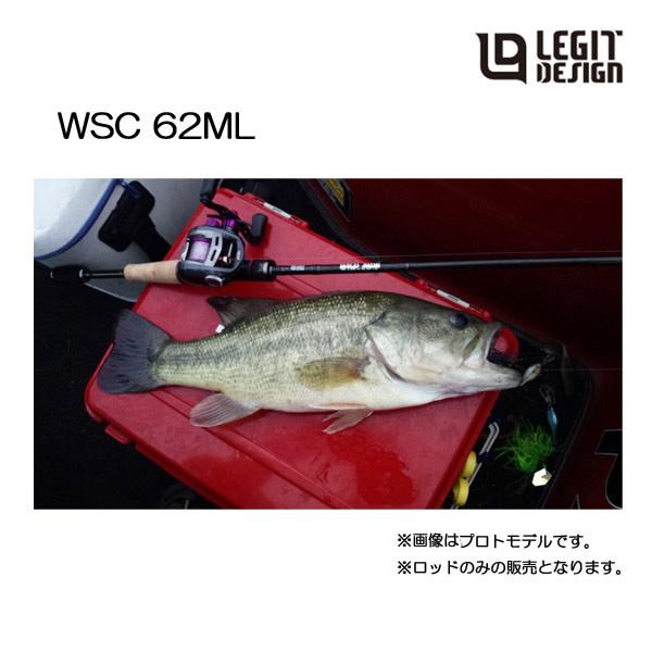 レジットデザイン ワイルドサイド WSC 62ML ショートロッドコンセプト 【大型商品】