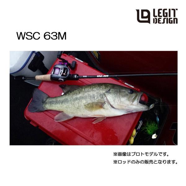 レジットデザイン ワイルドサイド WSC 63M ショートロッドコンセプト 【大型商品】