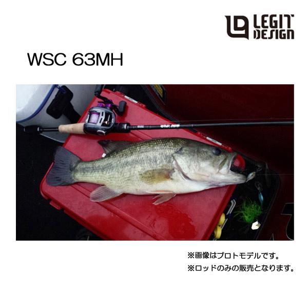 レジットデザイン ワイルドサイド WSC 63MH ショートロッドコンセプト 【大型商品】