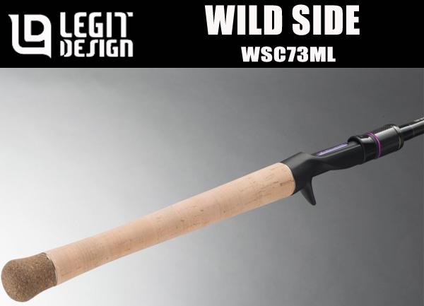 レジットデザイン ワイルドサイド WSC 73ML 琵琶湖モデルコンセプト 【大型商品】