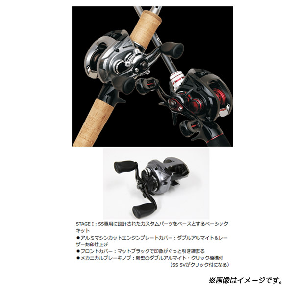 Daiwa SLPW SS R dress-up kit I Red