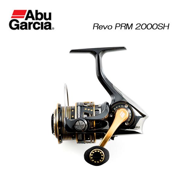 abugarushiarebo PRM 2000SH