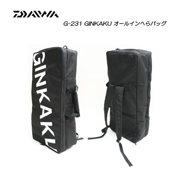 ダイワ G-231 ギンカク オールインへらバッグ DAIWA GINKAKU【メール便NG】