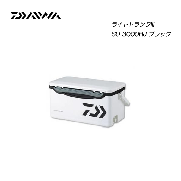 Daiwa light trunk III SU 3000RJ black DAIWA LT trunk