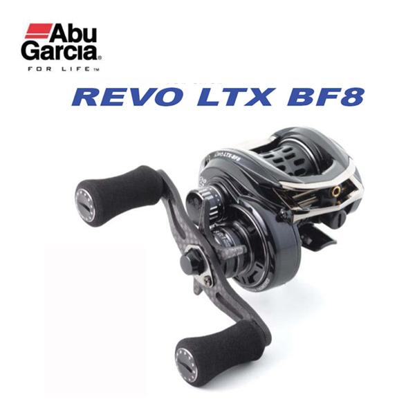 アブガルシア レボLTX BF8 右巻き ABU REVO 【送料無料!】<2016newabu>