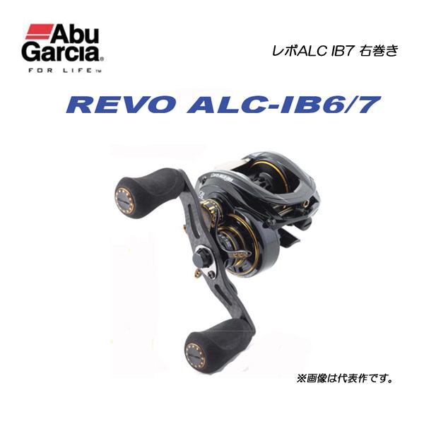 アブガルシア レボALC IB7 右巻き ABU REVO 【送料無料!】<2016newabu>