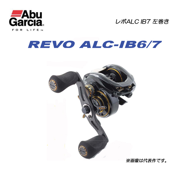 アブガルシア レボALC IB7-L 左巻き ABU REVO 【送料無料!】<2016newabu>