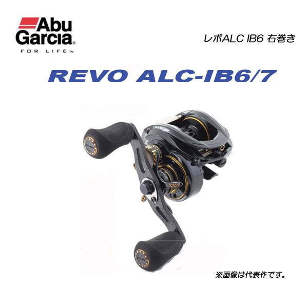 アブガルシア レボALC IB6 右巻き ABU REVO 【送料無料!】<2016newabu>