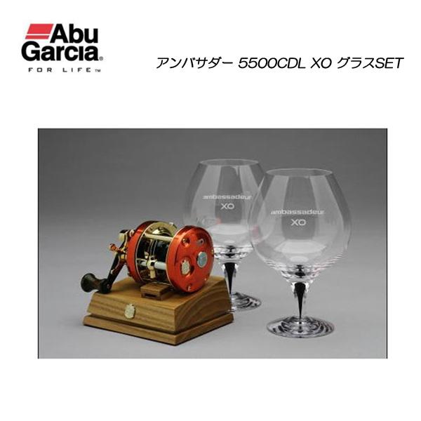 阿布 · 加西亞大使 5500 CDL XO 玻璃設置阿布