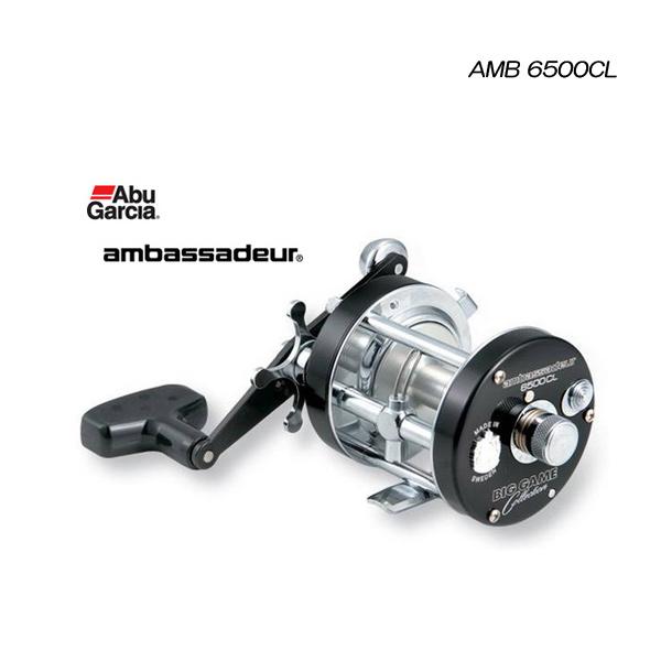アブガルシア AMB 6500CL ABU 【送料無料!】