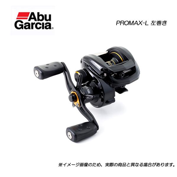 アブガルシア プロマックス-L 左巻き ABU PROMAX 【メール便NG】