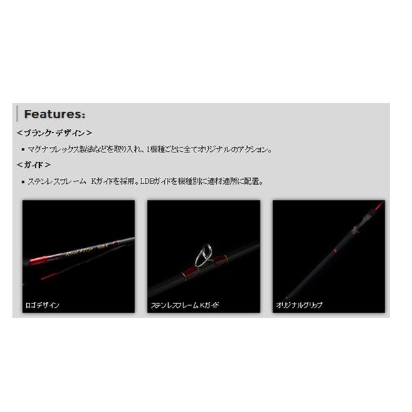 天龙红提板RF792B-L TENRYU RedFlip<订购的商品>