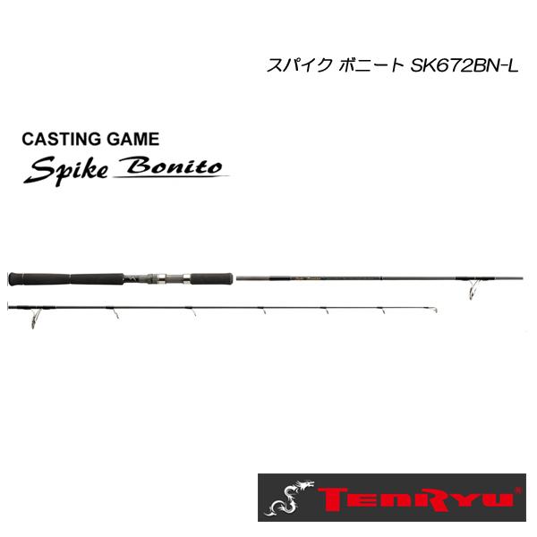 天龍 スパイク ボニート SK672BN-L TENRYU Spike Bonito <お取り寄せ商品>