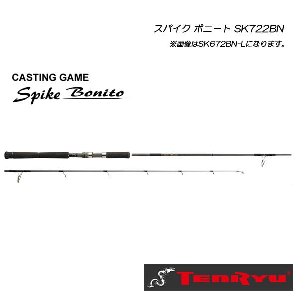 天龍 スパイク ボニート SK722BN TENRYU Spike Bonito <お取り寄せ商品>