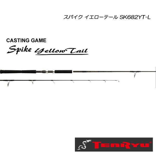 天龍 スパイク イエローテール SK682YT-L TENRYU Spike YellowTail <お取り寄せ商品>