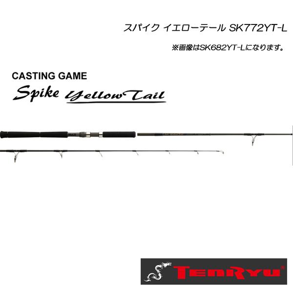 天龍 スパイク イエローテール SK772YT-L TENRYU Spike YellowTail <お取り寄せ商品>