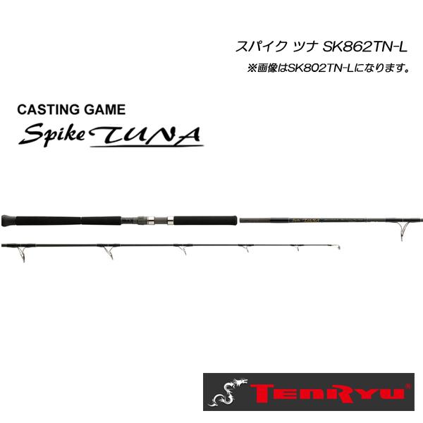 天龍 スパイク ツナ SK862TN-L TENRYU Spike TUNA <お取り寄せ商品>