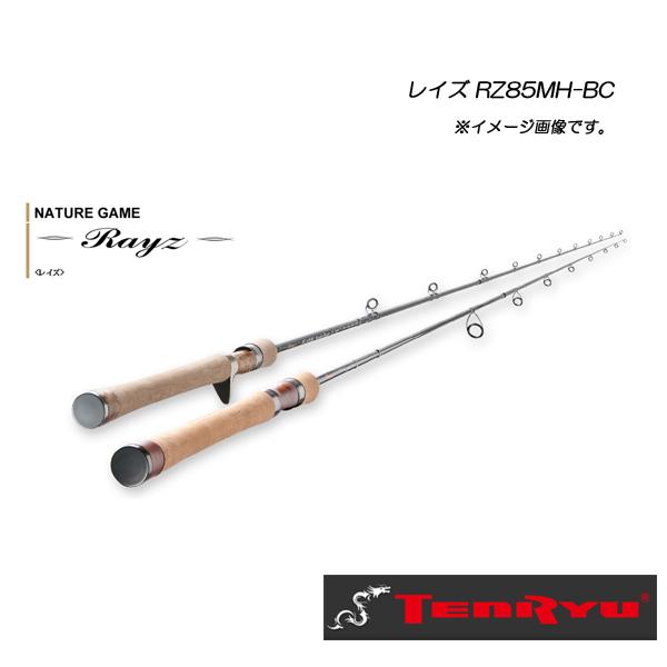 天龍 レイズ RZ85MH-BC TENRYU Rayz <お取り寄せ商品>【大型商品】